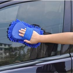Car wash gloves car cleaning sponge Car Window Cleaning Ultrafine Fiber Chenille Anthozoan Washer Sponge Brush Supplies 20x14cm