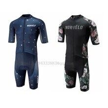 Morvelo Italy lycra aero skinsuit clothing 2019 bike cycling jersey race suit USA alliance team jumpsuit bicycle body skin set цены онлайн