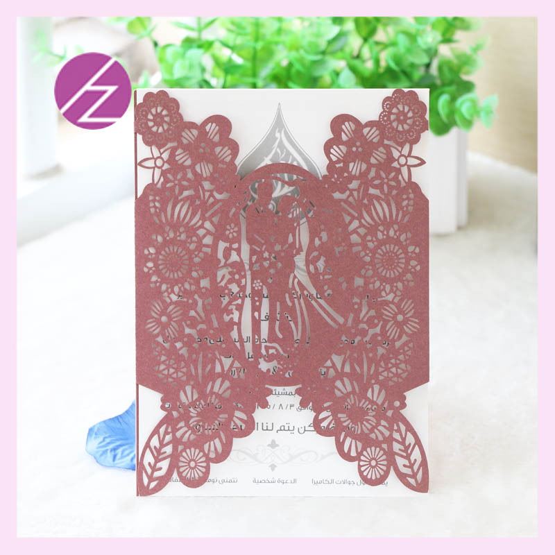 Price For Wedding Invitations: Romantic And Sweet Love Beautiful Butterfly Shape Wedding