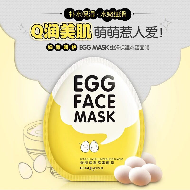 Image 4 - BIOAQUA Egg Facial Mask Smooth Moisturizing Face Mask Oil Control Shrink Pores Whitening Brighten Mask Skin Care-in Treatments & Masks from Beauty & Health