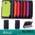 Magnet Smart fashion design case For Asus FonePad 7 FE170CG FE170 K012 tablet cover for asus fe170cg case +screen protectors