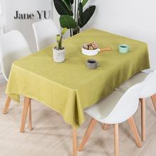 JaneYU Scandinavian Cotton Linen Small Fresh Table Cloths Household Rectangular Tea Tablecloth Square Ins Style