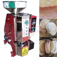 Puffed Rice Making Machine Multi Flavor Rice Cake Machine Puffed Rice Snack Maker Food Machinery