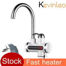 Kitchen Tankless Water Heater 220V/110V 3000W Instant Electric Faucet Hot Water Electric Fast Heater Tap Temperature Display