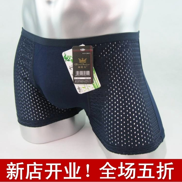 Bamboo fibre 4 male boxer panties u men's shorts cutout breathable underwear