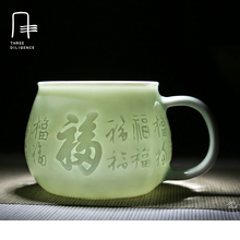 Chinese fu Ancient Writing Engraved Tea Mug With Filter Ceramic cups and mugs Porcealin xicara ceramic tea cup christmas gift