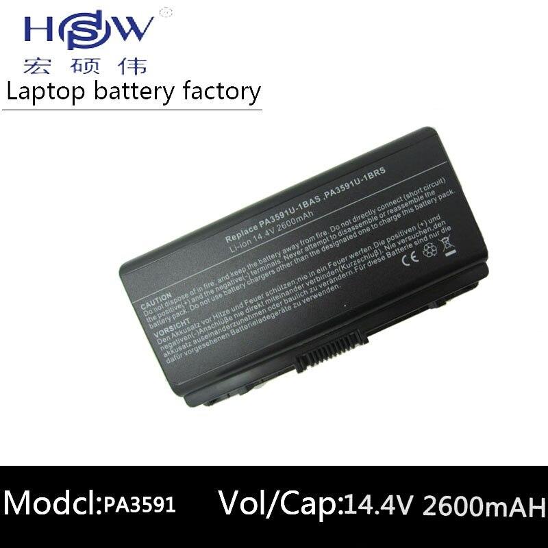rechargeable battery for TOSHIBA Equium L40 Satellite L45 Pro PA3591U-1BAS PA3591U-1BRS