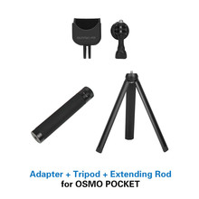 1/4 Adapter Multifunctional Expanding Switch Connection + Extending Rod Tripod for DJI OSMO POCKET gimbal Accessories
