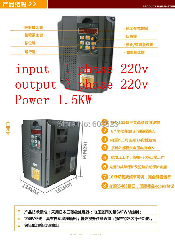 NEW Variable Frequency Drive VFD Inverter 1.5KW 2HP 220V 7A 1.5kw inverter with Potentiometer Knob 220V AC 4kw 380vac 0 1000hz variable frequency drive vfd inverter