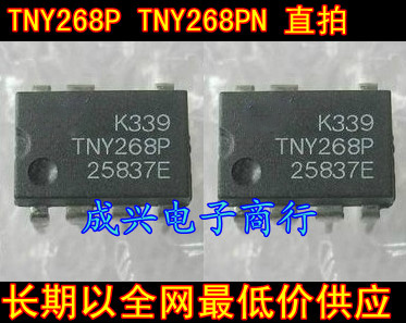 Free shipping 10pcs/lot TNY268P TNY268PN DIP LCD p new original