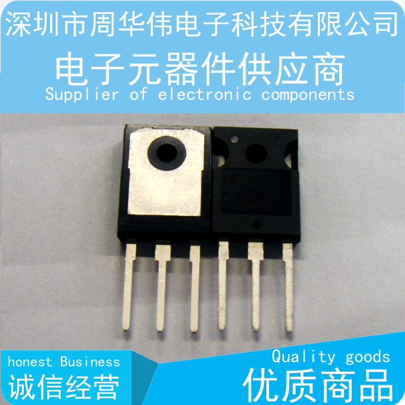 2SC2334 New Replacement Transistor C2334