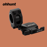 Hunting Accessories QD Quick AUTO Lock O Ring Weaver Rifle Scope Mount 25mm 30mm For 20mm
