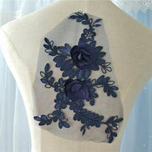 6 pieces Navy 3D Flowers Lace Applique Unique Bridal Wedding Gown Embroidered Applique with Rhinestone 8 Colors
