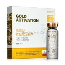 New 24k active gold neck lifting cream,anti aging neck care whitening and moisturizing neck cream ,collagen neck mask