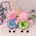 Paige Cute Cartoon Piggy backpack Baby Girls&Boys Mini Soft Plush Backpack Kids Bag Children School Bags mochila infantil