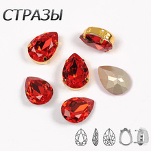 rhinestones crystal Light Siam strass NO hotfix Glass for clothing stones decor garment applique accessories