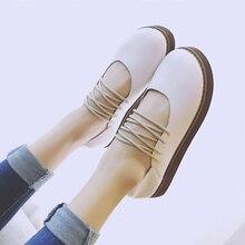 Женщин высокого качества прочный мокасины женские прохладно ретро стильная обувь подросток девушка случайные уличные туфли zapatos планы леди обувь