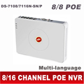 NVR POE 8CH 16CH HD IP 1080P CCTV digital network video recorder ds-7108n-sn/p ds-7116n-sn/p ds 7108 ds-7108n 8 16 CH Channel