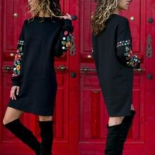 4 вида цветов S-3XL платья женское платье с цветочной вышивкой Новое свободное женское платье с длинным рукавом и круглым вырезом длиной до колена весна-осень