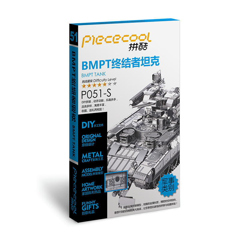 Model Cut BMPT Tank