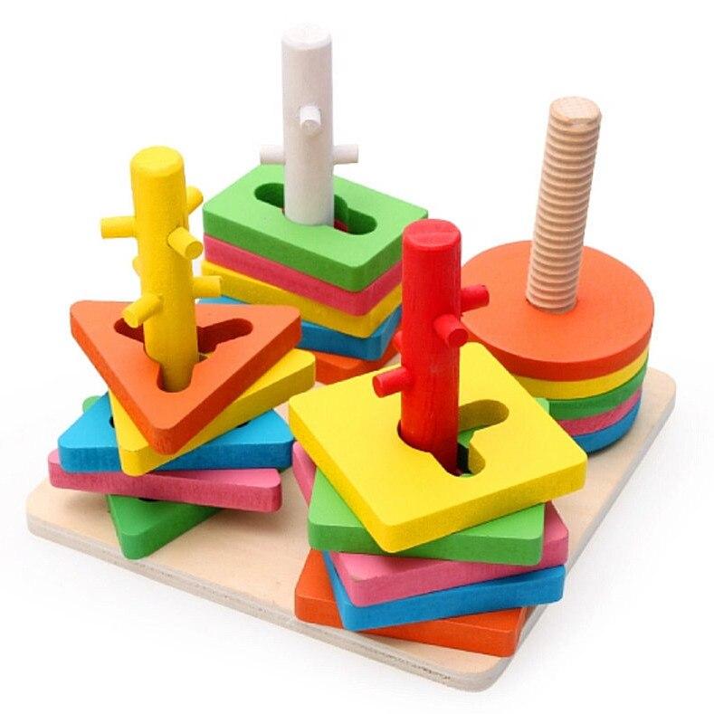 Деревянные шары четыре комплекта парных блоки pass качества Геометрия Колонка детские игрушки