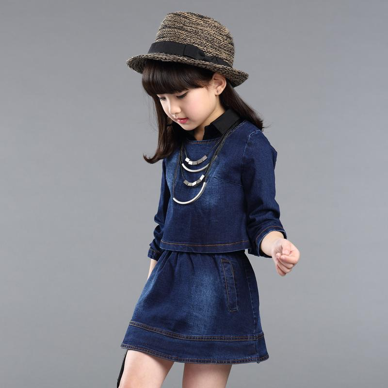 Kids Clothes girl 2017 spring new children's cowboy suit big cotton long-sleeved T-shirt two-piece skirt Solid Blue Kids Clothes
