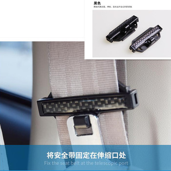 Car Safety Seat Belt Clip Accessories FOR chrysler 300c suzuki swift ford focus mk3 peugeot 208 vauxhall astra j passat b7 image