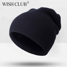 WISH CLUB Fashion Winter Hats For Women Knitted Solid Cap Unisex Skullies Beanies Casual Cotton Women's Hat Female Winter Cap