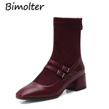 Bimolter Cow Leather Ankle Elastic Sock Boots Chunky High Heels Stretch Women Autumn Sexy Booties Shoes Size 40 LASB011