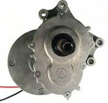 250w 24v 120rpm low speed brush motor, 44mm Longer shaft, Shaft Diameter 17mm , wheel chair used DC gear brushed motor, MY1016Z3