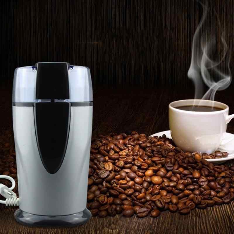 Профессиональная электрическая кофемолка электрическая кофе в зернах мясорубку 220 В кофемолка электрическая Кофеварка машины высокого качества