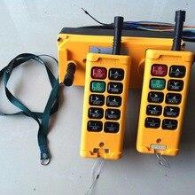 10 канал 2 Передатчики 4 Движения 1 Скорость подъема Автокран Дистанционное управление Системы HS-10 110 В
