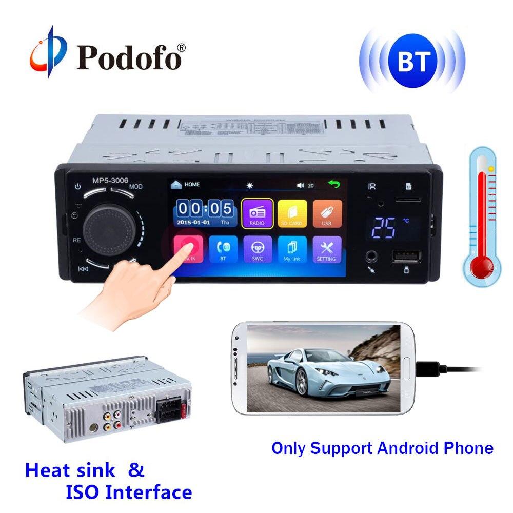 Podofo 4 Car Radio Bluetooth Autoradio 1 Din Touch Screen Stereo Audio Video MP5 USB TF