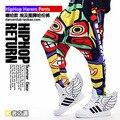 Moda de nueva marca Jazz harén mujeres pantalones de hip hop baggy danza doodle de primavera y verano sueltos neón patchwork multicolor sweatpant