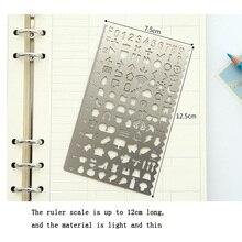 Hollow universal multi-function ruler metal hand drawing template hollow DIY tool diary
