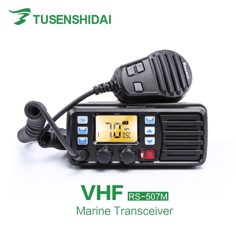 Brand New IP-67 88 Canais 156-163 mhz VHF Marine Transceptor de Rádio Walkie Talkie Embutido DSC RS-507