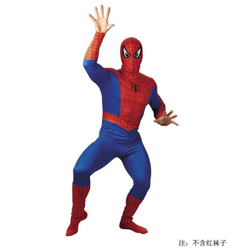 Klassikaline Spider-Man Täiskasvanud Superhero Lycra Elastne - Kostüümid