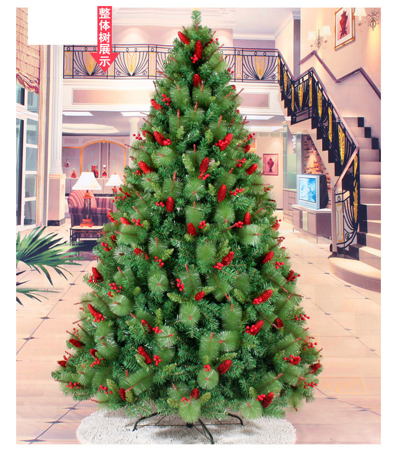 Luxurious Christmas Trees: Free Shipping 240CM Tall Luxury Encryption Christmas Tree