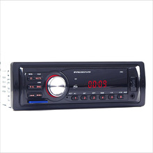 12 V Car Radio Audio Player Stereo MP3 FM Transmitter Support FM USB / SD / MMC Card Reader 1 DIN In Dash Car Electronics 5983