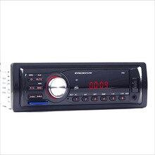 12 V Car Audio Radio Estéreo Reproductor de MP3 FM Transmisor de la Ayuda FM USB/SD/MMC Lector de Tarjetas de 1 DIN En El Tablero de Coches Electrónica 5983