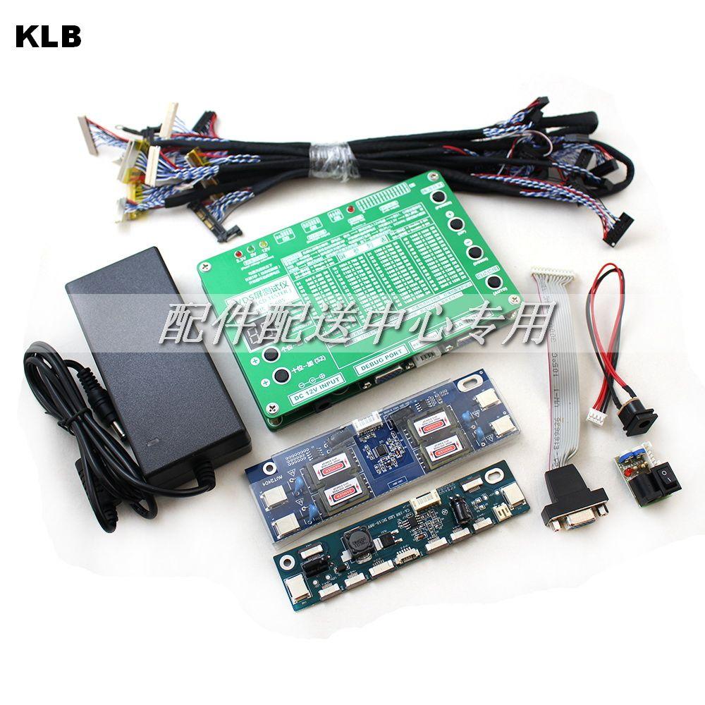 T-60S第6世代モニターラップトップTV LCD / LEDパネルテスター60プログラム(VGA DC LVDSケーブル付き)インバーターLEDボード12v 4aアダプターミラー型最新駐車監視付きドラレコ