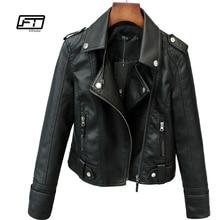 Fitaylor Новинка 2018 года демисезонный для женщин короткие дизайн из искусственной кожи куртка Тонкий Мода Верхняя одежда в стиле панк плюс размеры с длинным рукаво