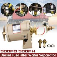 500FG 500FH Truck Diesel Fuel Filter Water Separator 300X110mm Engineering Plastic Applicable For Light Truck Trucks Large Auto