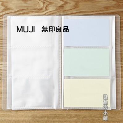 Muji high quality card stock card holder business card book 3 60 in muji high quality card stock card holder business card book 3 60 reheart Images
