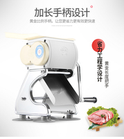 Manual meat slicer household small vegetable cutting machine multi function commercial shredded dicing machine hand slicer