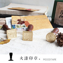 moodtape personality wooden stamp wood wax seal stamp for DIY Gift / Invitation  album Decorative stamp Cotton metal stamp seal dinosaur wax seal stamp wax sealing kit wax seal gift package gift for him gift for her ss