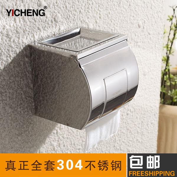 ФОТО 304 stainless steel toilet paper holder toilet paper box sanitary tissue box carton waterproof bumpered roll holder