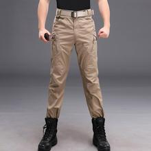 US Army X9 Tactical Pants Military Training Hiking Camping Green Long Trousers Multi-pockets Zipper Outdoor Cargo Pants