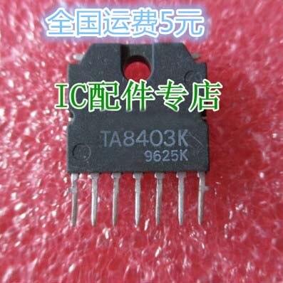 10pcs-lot Field block field scanning integrated TA8403K TA8427K original authentic ZIP-7