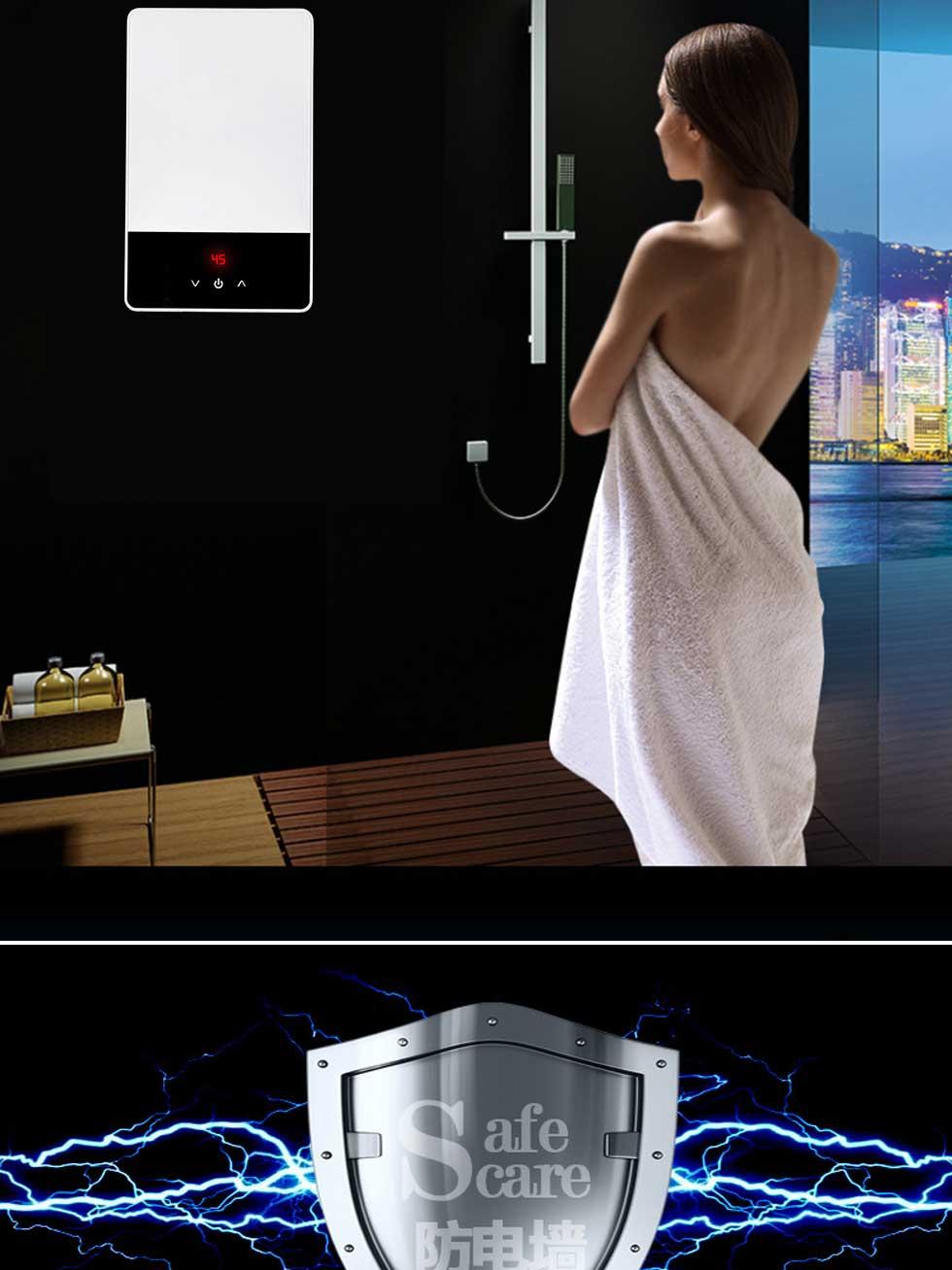 toque aquecimento elétrico agua 220